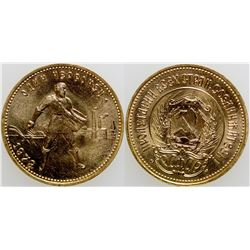 Chervonetz 10 Rouble Gold  (101704)