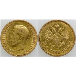 Nicholas II 10 Rouble Gold  (101705)
