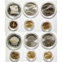 US Constitution UNC Silver/Gold Coin Set  (75907)
