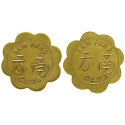 Nam Fong Club Token  (104135)