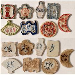 Porcelain Brothel Tokens  (103512)