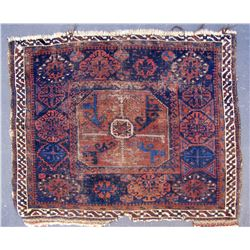 Rug (Persian)  (83520)