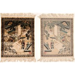 Tapestry / Antique Chines Silk  (100712)