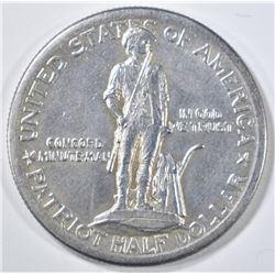 1925 LEXINGTON COMMEM HALF DOLLAR  AU