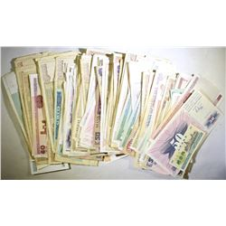 200- RANDOMLY SELECTED FOREIGN CURRENCY PIECES