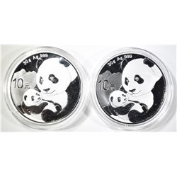 2-2019 1oz SILVER CHNIESE PANDA COINS