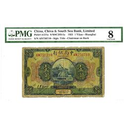 China & South Sea Bank, Limited, 1921 ÒShanghai BranchÓ Issue.