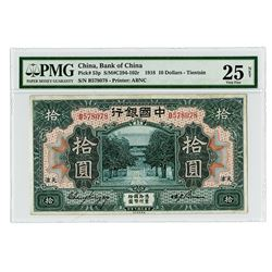 "Bank of China, 1918, ""Tientsin"" Branch Issue Note"
