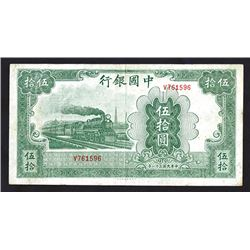 Bank of China. 1942 Issue Banknote.
