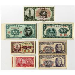 Central Bank of China. 1924-1949. Group of 50+ Issued Notes.
