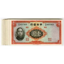 Central Bank of China. 1936. Group of 40 Issued Notes.