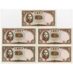 Central Bank of China. 1941. Quintet of Issued Notes.