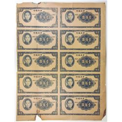 Central Bank of China, 1941 Uncut Specimen/Proof Sheet of 10 Notes.