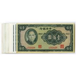 Central Bank of China. 1941. Group of 27 Issued Notes.