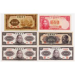 Central Bank of China. 1942-1945. Group of 6 Issued Notes.