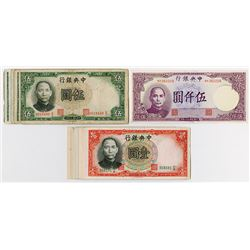 Central Bank of China. 1936-1947. Group of 28 Issued Notes.