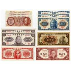 Central Bank of China. 1945-1948. Group of 11 Issued Notes.