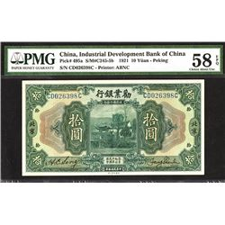 "Industrial Development Bank of China, 1921, ""Peking Branch Issue"" Banknote"