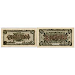 Tah Chung Bank, 1932 Issue Specimen Pair.