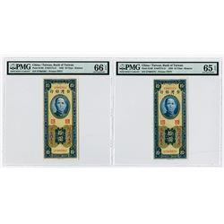 Bank of Taiwan. 1950. Sequential Issued Pair.