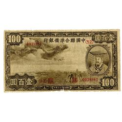 Federal Reserve Bank of China, 1938 (1944), Issued Note