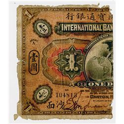 "International Banking Corp., 1909 ""Canton"" Branch Issue Half Banknote."