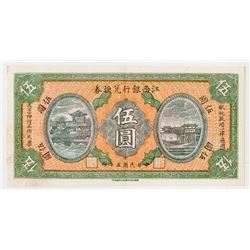 Bank of Kiangsi, 1916 Dollar Issue
