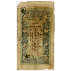 Yu Ning Guan Yin Qian Hao, 1903 Cash Issue.