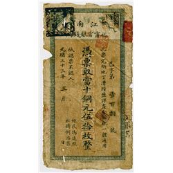 Kiangnan Yu-Ning Government Bank, 1907 Banknote Issue
