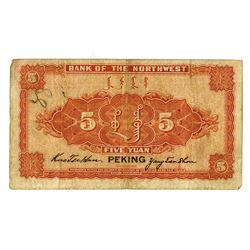 "Bank of the Northwest, 1925, ""Peking Branch"" Issued Note"