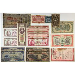Various Chinese Issuers. 1915-1961. Group of 20 Issued Notes.