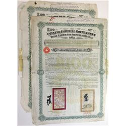 Chinese Imperial Government Honan Railway 5% Gold Loan of 1905 Pair of Issued Bonds