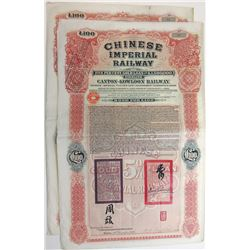 Chinese Imperial Railway, Canton-Kowloon Railway 1907 Issued Pair of Bonds