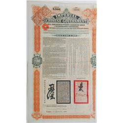 Imperial Chinese Government Tientsin-Pukow Railway Loan, 1908 Issued Bond