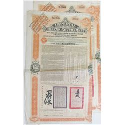 Imperial Chinese Government Tientsin-Pukow Railway Loan, 1908 Issued Pair of Bonds