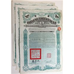 Chinese Government Gold Loan of 1912, Issued Trio of Bonds