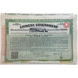 Chinese Government, 1919 Issued Bond
