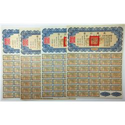National Government of the Republic of China Liberty Bond, 1937 $10 Issued and Uncancelled Quartet.