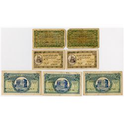 Royal Egyptian Government. 1940. Septet of Issued Notes.