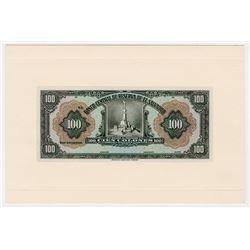 Banco Central de Reserva de El Salvador. ND (1965). Front Proof.