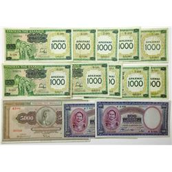 Bank of Greece, A Nice Assortment of Higher Denomination Greek Paper Money,