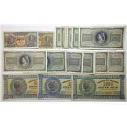 Bank of Greece, 1940-50's, Greek Bank  Note Assortment