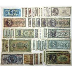 Bank of Greece, German / Italian Occupation,  A Nice Assortment  of 1940s  and 1950s Greek Bank Note