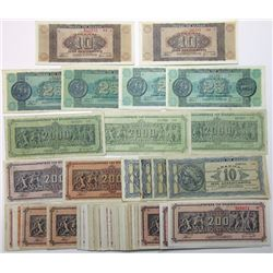 Bank of Greece Inflation issues, A Grouping of Greek 1944 Inflation Issue Notes