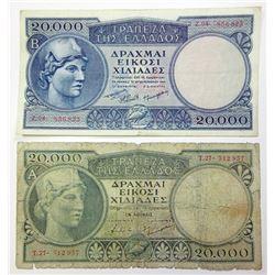 Bank of Greece, Greek 20,000 Drachmai 1940s Bank Note Pair