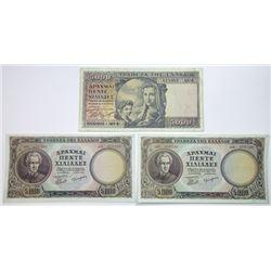 Bank of Greece. A Trio of Greek P-184 1950 5000 Drachmai Notes