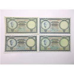 Bank of Greece, A Quartet of Greek 1950 50,000 Drachmai Notes