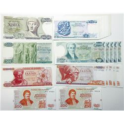 Bank of Greece,1960 to 1980s, A Colorful Grouping of Greek Republic Paper Money