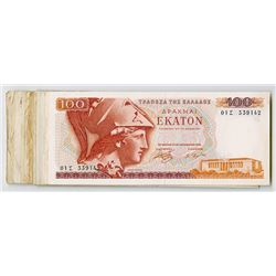 Bank of Greece. 1967-1978. Group of 22 Issued Notes.