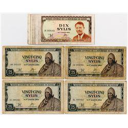 Banque Central de la Republique de Guinee. 1960-1971. Group of 13 Issued Notes.